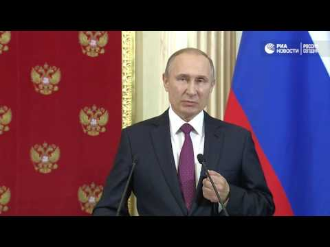 "Путин о ""компромате"" на Трампа"