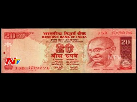 RBI to Release New Rs 20 & 50 Notes