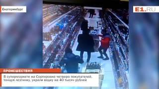 Грабители, танцуя лезгинку, вывезли из магазина целую тележку спиртного