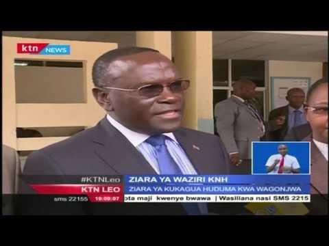 Uhaba wa vifaa na mashine za kusafisha vifaa vya upasuaji ni tatizo katika hospitali kuu ya Kenyatta