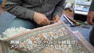 فرش فروشی تقی در ژاپن