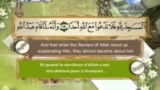 Quran translated (english francais)sorat 72 القرأن الكريم كاملا مترجم بثلاثة لغات سورة الجن
