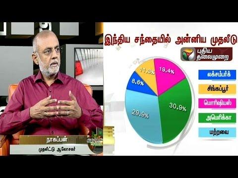 Sikkanam--Semippu--Selvam-14-05-2016-PuthiyaThalaimurai-TV