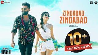 Zindabad Zindabad Song Lyrics from Ismart Shankar - Ram
