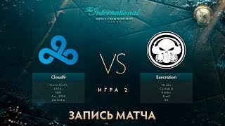 Cloud9 vs Execration, The International 2017, Групповой Этап, Игра 2