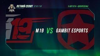 M19 vs GMB — Неделя 3 День 2 / LCL