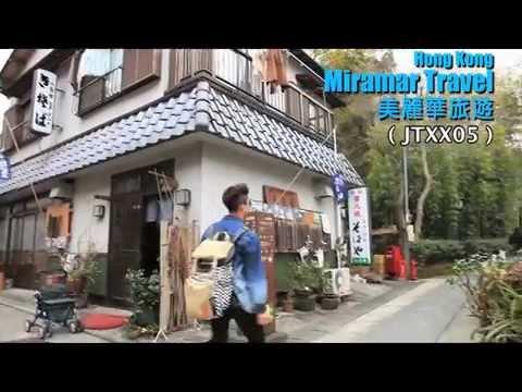 東京、富士山、箱根 東京最古『深太寺』、鬼太郎茶屋、蘆之湖、箱根神社、富士急樂園、橫濱拉麵博物館、開心、玩樂、購物5 天團 (生效出發日期:2017 年7 月1 日至8 月31 日止)