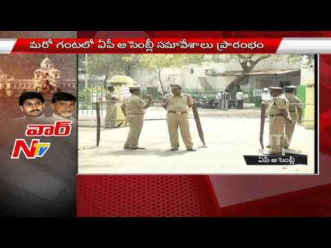 AP-Assembly-Budget-Sessions-To-Start-In-An-Hour-Latest-Live-Updates-From-Assembly-NTV-05-03-2016