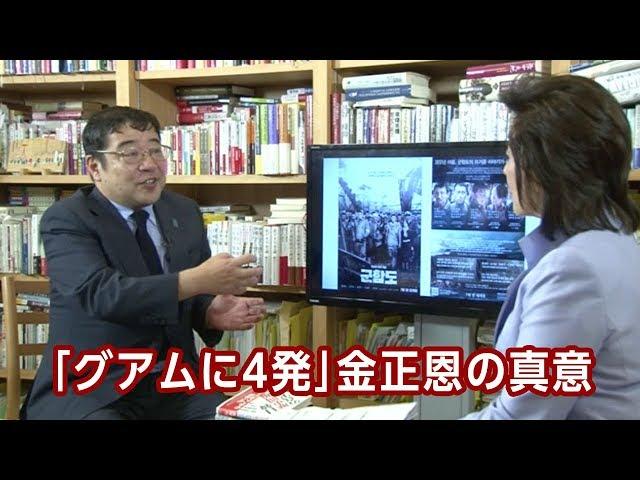【櫻LIVE】第251回 - 西岡 力・麗澤大学客員教授 × 櫻井よしこ(プレビュー版)