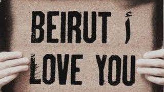 Li Beirut - Mayssa Karaa ft Ali Amr (Fairouz cover) - فيروز - لبيروت