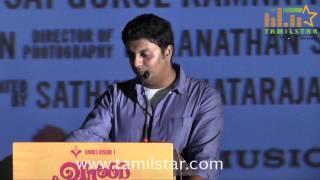 Vaaliba Raja Movie Audio Launch Part 1