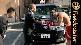 K-1 武尊選手がタクシー運転手に?タクシー業界に画期的な新サービスが登場