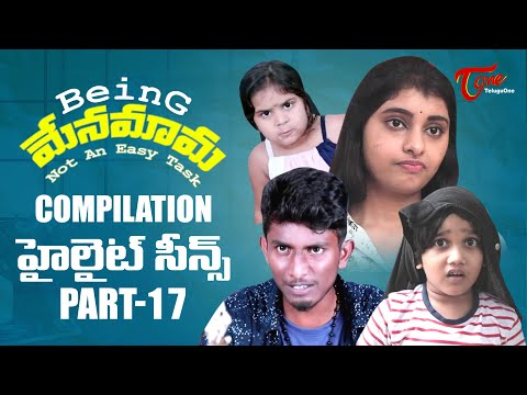 Best of Being Menamama | Telugu Comedy Web Series | Highlight Scenes Vol #17 | Ram Patas | TeluguOne