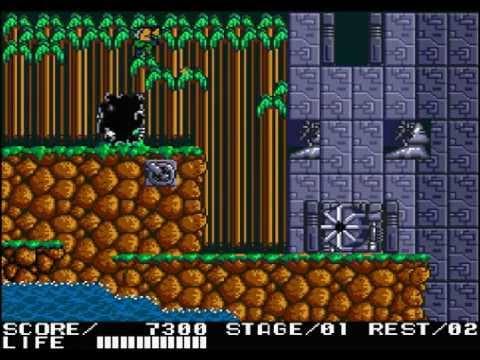 Contra (1989, MSX2, Konami)