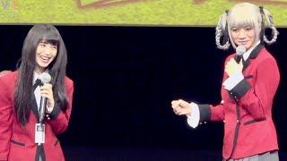 浜辺美波vs池田エライザのじゃんけん対決!その勝敗は?/『映画 賭ケグルイ』の完成披露試写会