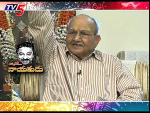 KViswanath about Kamal Haasan Performance in Sagara Sangamam  TV5 News