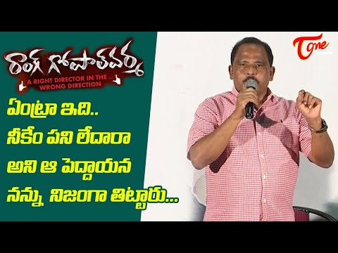 Senior Film Journalist, Director Prabhu Speech at Wrong Gopal Varma Press Meet | TeluguOne Cinema