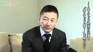 『バトルシップ』浅野忠信インタビュー