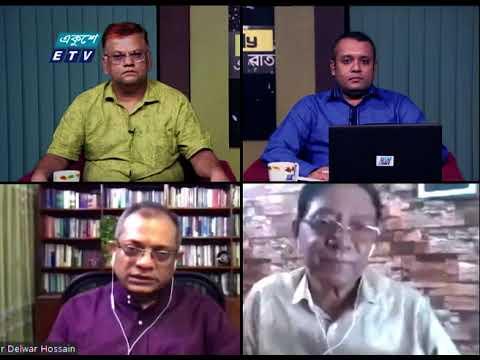Ekusher Rat || একুশের রাত || সীমান্ত সম্মেলন ।| 19 September 2020 || ETV Talk Show
