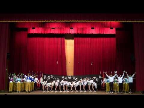 龍華我最神 創意樂舞校歌比賽-第一名