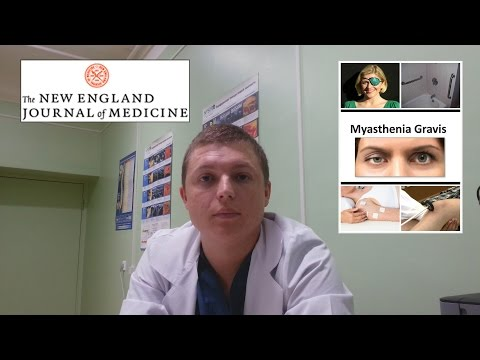 Лечение: МИАСТЕНИЯ. Bests Medical Therapy in MYASTHENIA Gravis. Thymectomy.