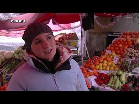 """<a href='/Info/?id=97085' >Де у Рівному купити """"заморські"""" фрукти?  [ВІДЕО]</a>"""