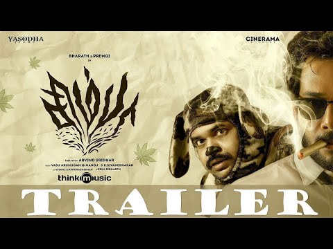பரத்தின் மிரட்டும் நடிப்பில் திகில் திரைப்படம்  சிம்பா  Trailer  Simba Official Trailer | Bharath, Premgi | Arvind Sridhar | Vishal Chandrashekhar