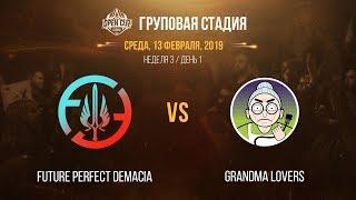 LCL OC 2019: Групповая стадия. FPD vs GRL | Неделя 3, День 1 / LCL