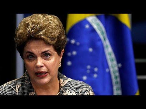 Βραζιλία: Έκκληση Ρούσεφ στους γερουσιαστές «να μη σκοτώσουν τη Δημοκρατία»