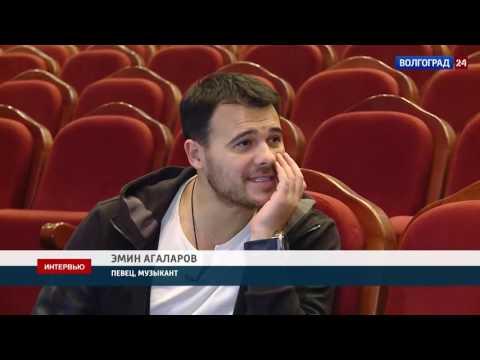 Эмин Агаларов, певец, музыкант