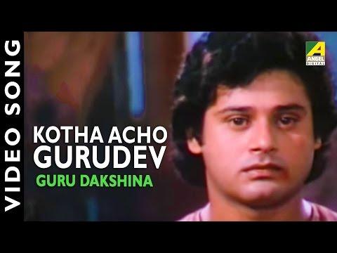 Download Kotha Acho Gurudev | Guru Dakshina | Bengali Movie Video Song | Tapas Paul | Kishore Kumar HD Mp4 3GP Video and MP3