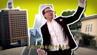 核電歸零 YouTube 视频