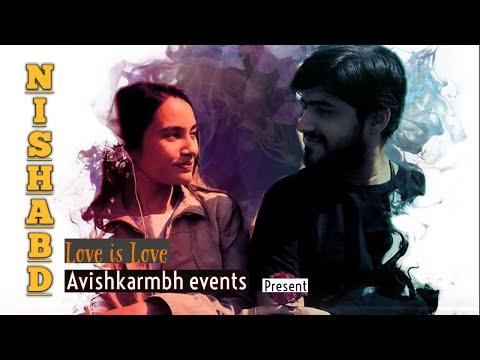 Nishabd | Love is Love | Avishkaram Events | Short Film 2021 | Watch Till The End