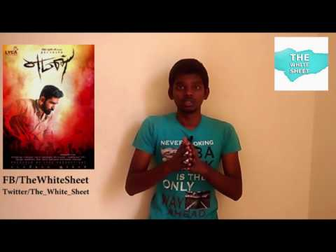 Yaman Movie Review | Rs120 ku worth ah? | Vijay Antony, Mia George | Jeeva Shankar | The White Sheet