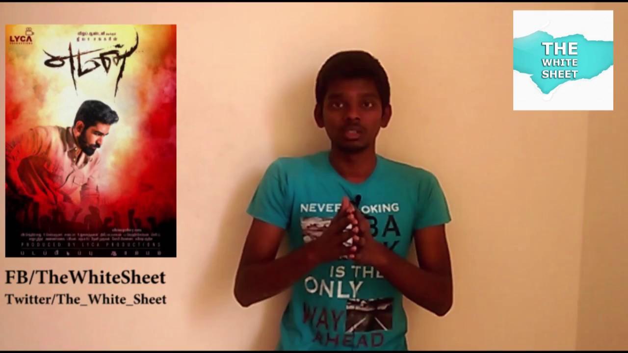 Yaman Movie Review | Rs120 ku worth ah? | Vijay Antony, Mia George | Jeeva Shankar | The White Sheet