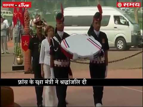 French Defense Minister gave tribute to martyrs on Amar Jawan Jyoti