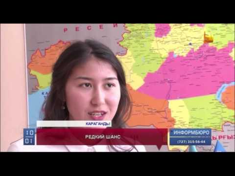 Карагандинская выпускница  выиграла  грант на обучение в Принстонском университете США (видео)