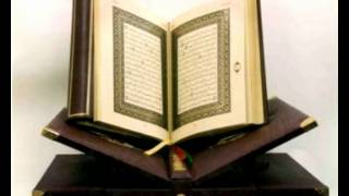 Surah Al Fatiha By Adel Ryyan Beautiful Recitation