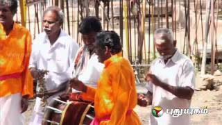 Boopalam (15/03/2014) Part - 1