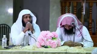 Sheikh Mansoor Alsalami Ramazan Transmission Saudia