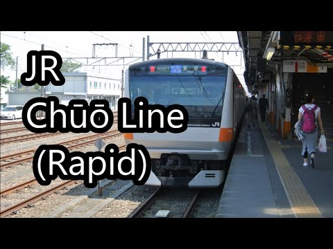 JR Chūō Line (Rapid) driver's view from Tokyo to Takao in Japan (видео)