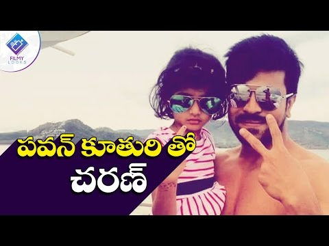 Ramcharan with Pawankalyan Daughter