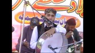 Download Lagu Jubba Sarkar Da - Ahtsham Aslam - 03465245409 - 03018130300 - Kotli Azad Kashmir Mp3