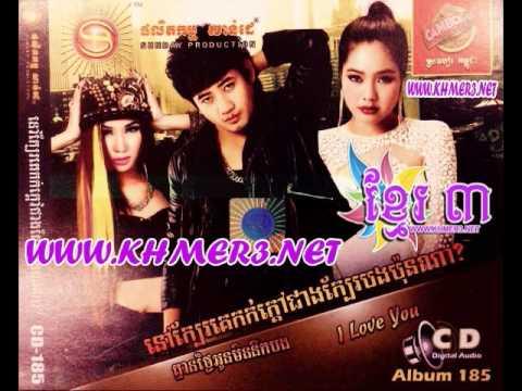 Video 07, Sdey Kroy Del Oun Chers Res Yuk Bong Srey Neang download in MP3, 3GP, MP4, WEBM, AVI, FLV January 2017