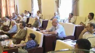 Belediye Meclisi Ağustos 1 Birleşim