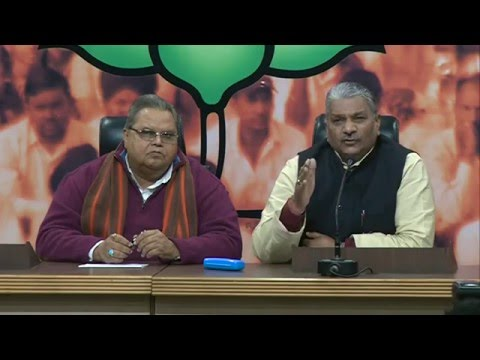 Joint Press Conference by Shri Satpal Malik & Shri Vijaypal Singh Tomar - 16.01.2016