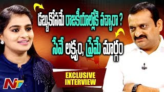 Congress Leader Bandla Ganesh's Most Candid Exclusive Interview with NTV