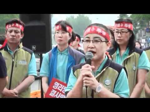 [영상뉴스] 보건의료노조 결의대회 및 보건복지부 규탄대회