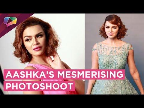 Aashka Goradia's Photoshoot For A New Launch | R