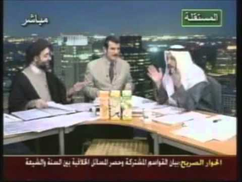 shia - For subtitles easier to read please see the newer version of the video http://youtu.be/y-NH_AQh8H8 instead. Many shias talk about referring to